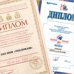 Teplomash was rewarded a grant by the Ministry of Industry